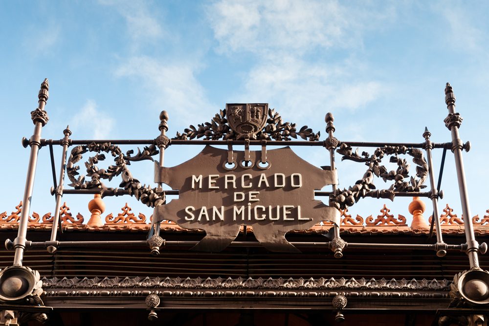 The Iron Entrance of the Market of San Miguel, Madrid Spain